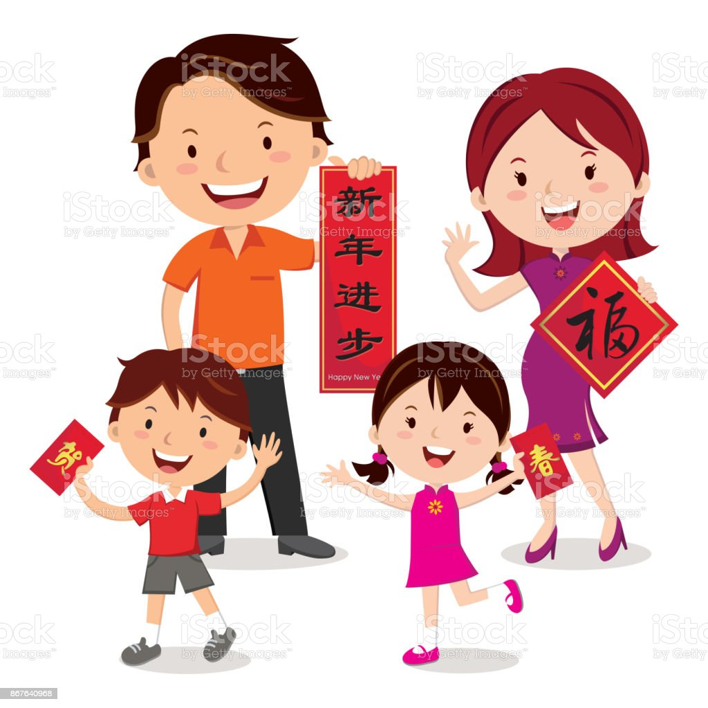family new year greeting with calligraphy and typography banner royalty free family new year greeting