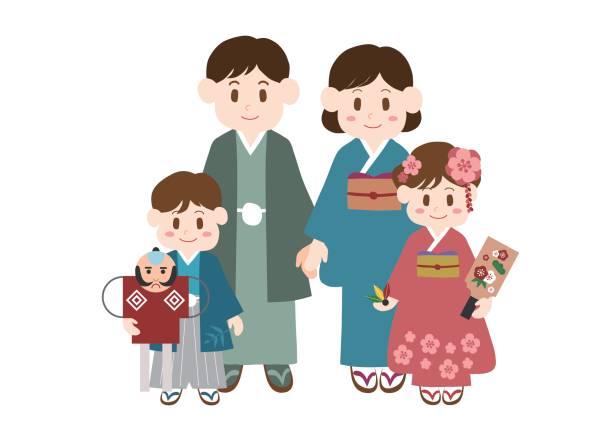 歓迎会 日本 イラスト素材 Istock