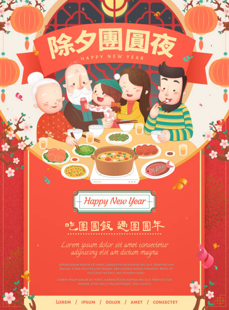 Family reunion dinner poster vector art illustration