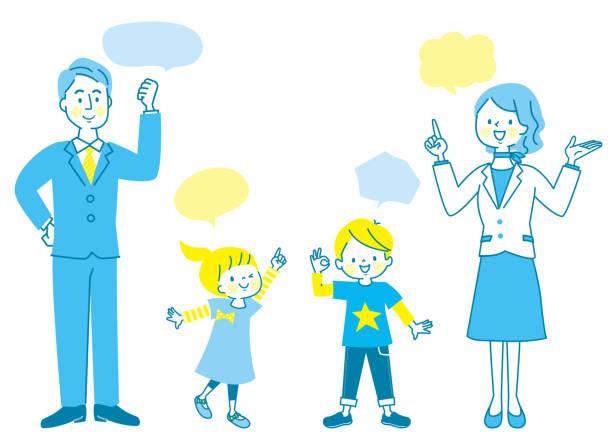 かわいい笑顔で家族セット - シンプルな暮らし点のイラスト素材/クリップアート素材/マンガ素材/アイコン素材