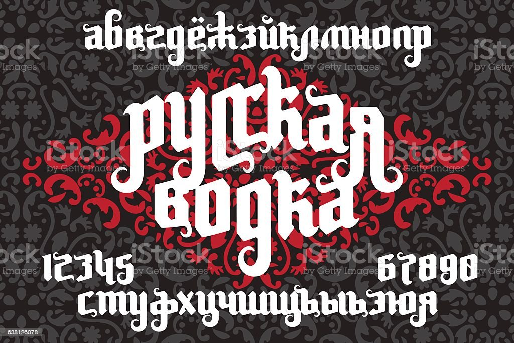 Fantasy Gothic Font cyrillic alphabet vector art illustration