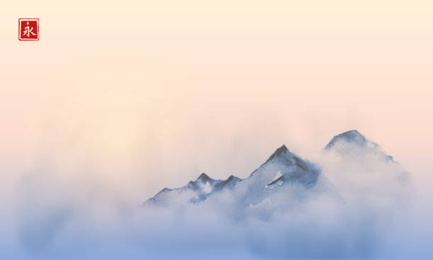 Far mountains over the dense fog and sunrise. Traditional oriental ink painting sumi-e, u-sin, go-hua. Hieroglyph - eternity. Far mountains over the dense fog and sunrise. Traditional oriental ink painting sumi-e, u-sin, go-hua. Hieroglyph - eternity mountains in mist stock illustrations