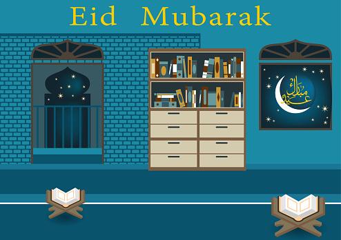 Feast day mubarak, mosque interiors vector illustration