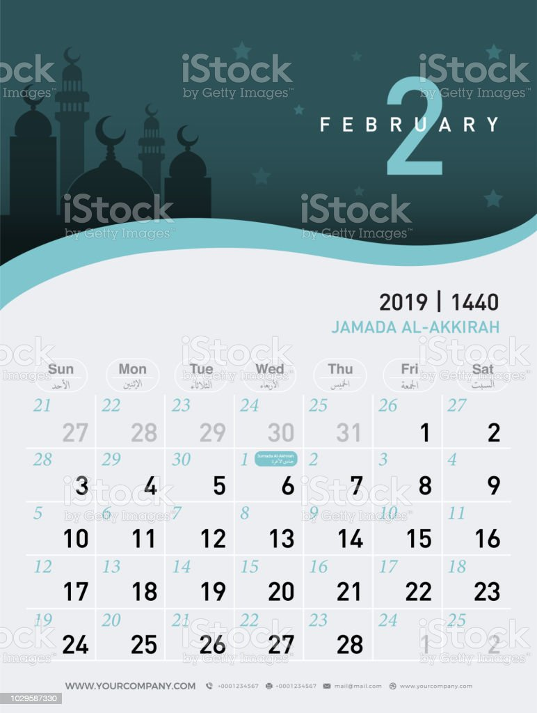 02 february calendar 2019. Hijri 1440 to 1441 islamic design template. Simple minimal desk and wall type with mosque in the night background. vector illustrator vector art illustration