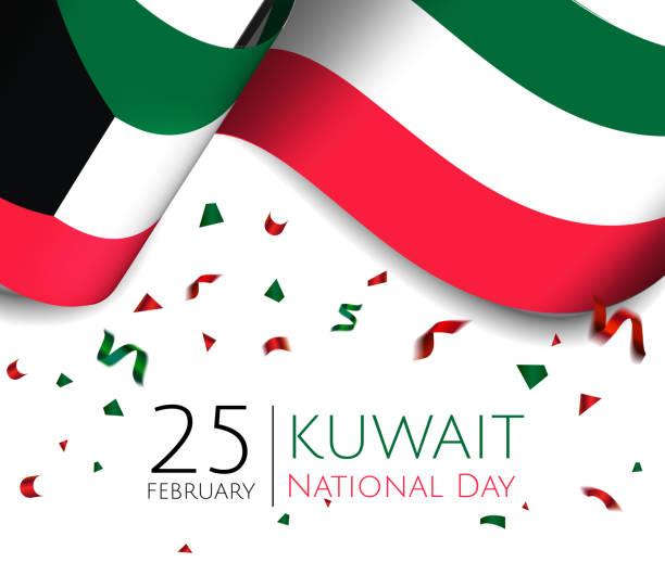 yeşil kırmızı ve siyah renklerde bayrak ve konfeti ile 25 şubat kuveyt ulusal günü vektör şablonu. tasarım i̇llüstrasyon - uae national day stock illustrations