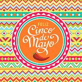 Mexican folk art patterns with cinco de mayo symbol.