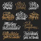 Feliz Navidad, Feliz Pascua etc translated from Spanish handwritten phrases Merry Christmas, Happy Easter etc.