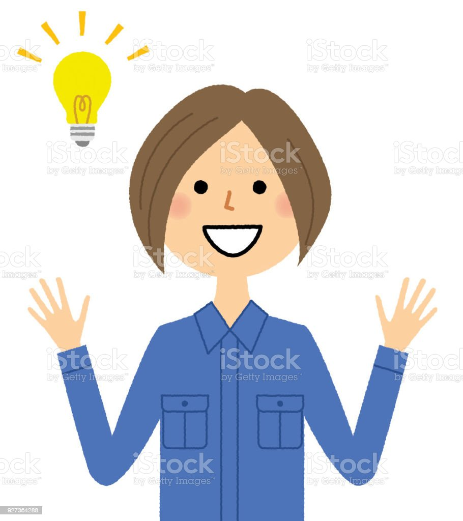 Female worker, Inspiration - Royalty-free Adult stock vector