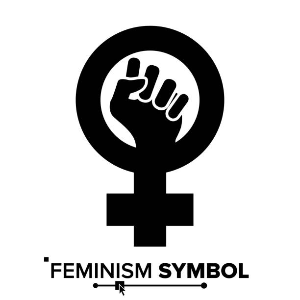 Royalty Free Drawing Of The Gender Equality Symbol Clip Art Vector