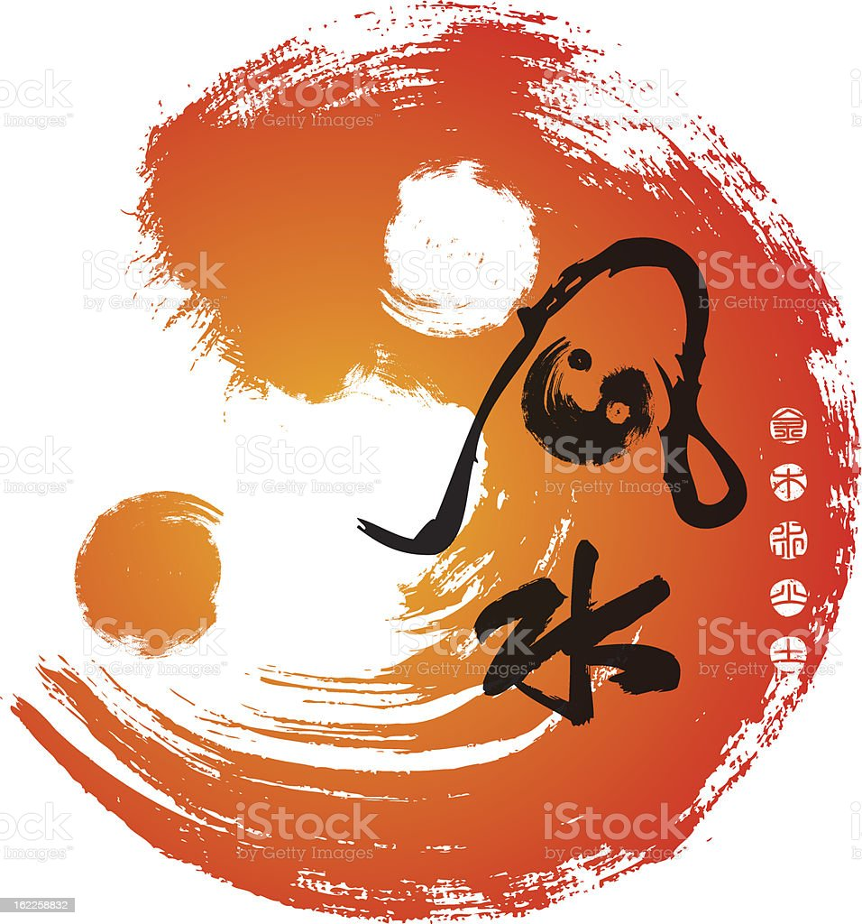 Feng Shui Calligraphy royalty-free stock vector art