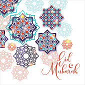 Festival graphic of islamic geometric art. Islamic decoration.