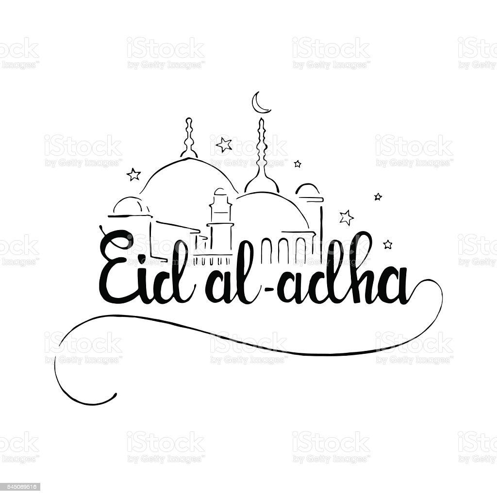 Festival of Sacrifice Eid al-Adha handwritten lettering vector art illustration