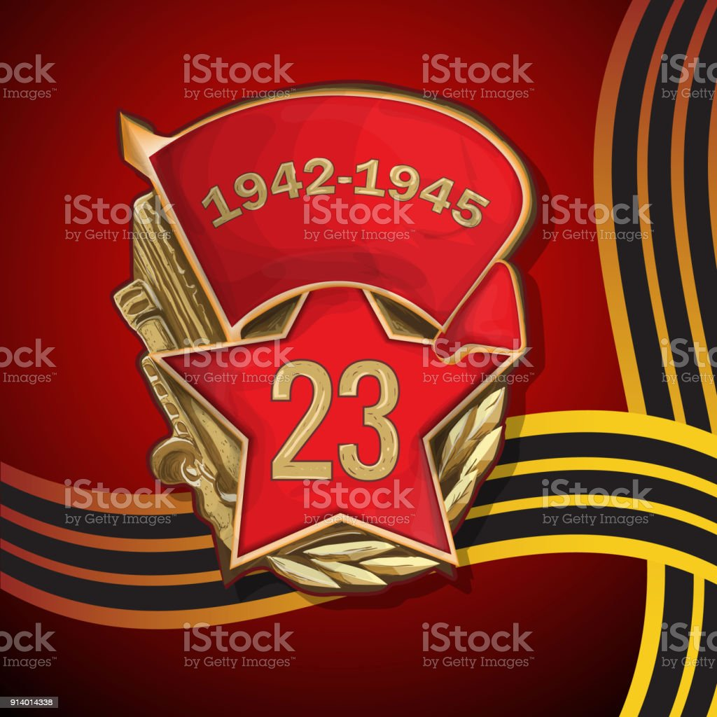 Festive Symbols Of The Soviet Union The Occasion The Warriors Of