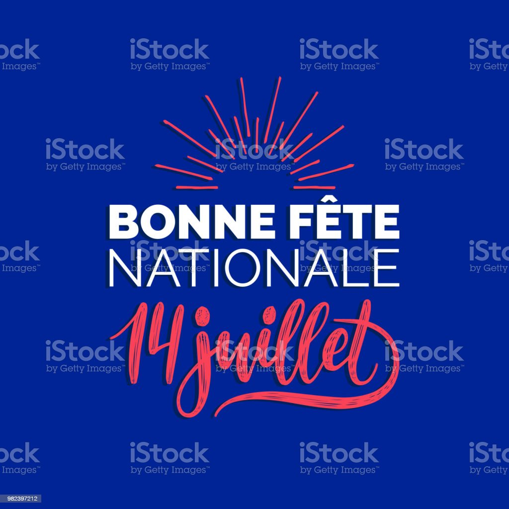 Fete Nationale Francaise, hand lettering. Phrase translated to English French National Day. 14th July vector concept. vector art illustration