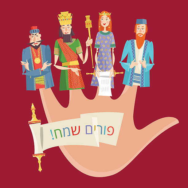 finger puppets for jewish festival of purim. book of esther - purim stock illustrations, clip art, cartoons, & icons