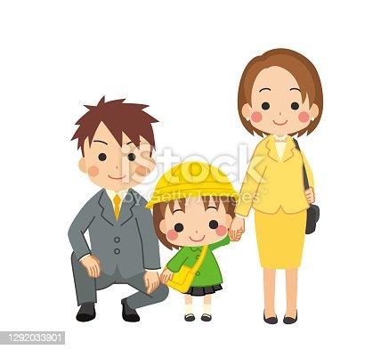 istock First Grader in Kindergarten 1292033901