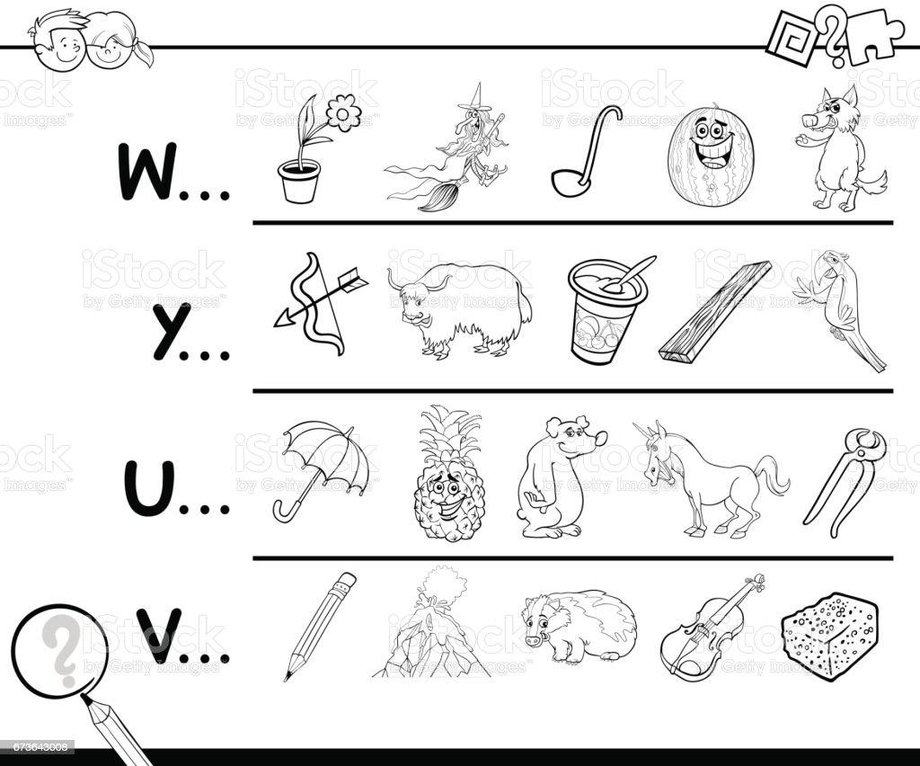 Ilk Harf Boyama Stok Vektör Sanatı Anaokulunin Daha Fazla Görseli