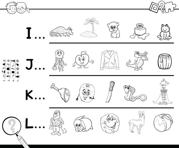 Royalty Free Many Words Begin With Letter J Clip Art Vector Images