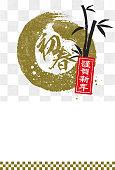 istock First spring brush pattern greeting templates 1015778914