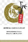 istock First spring brush pattern greeting templates 1015779014