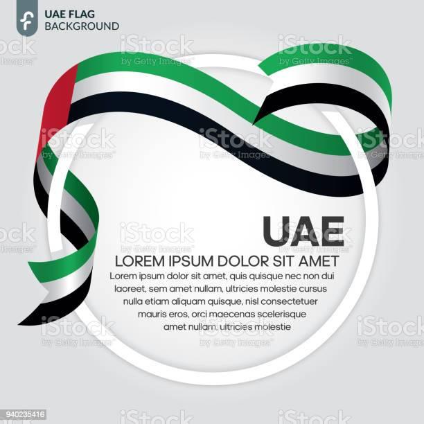 아랍 에미리트 연방 국기 배경 공휴일에 대한 스톡 벡터 아트 및 기타 이미지