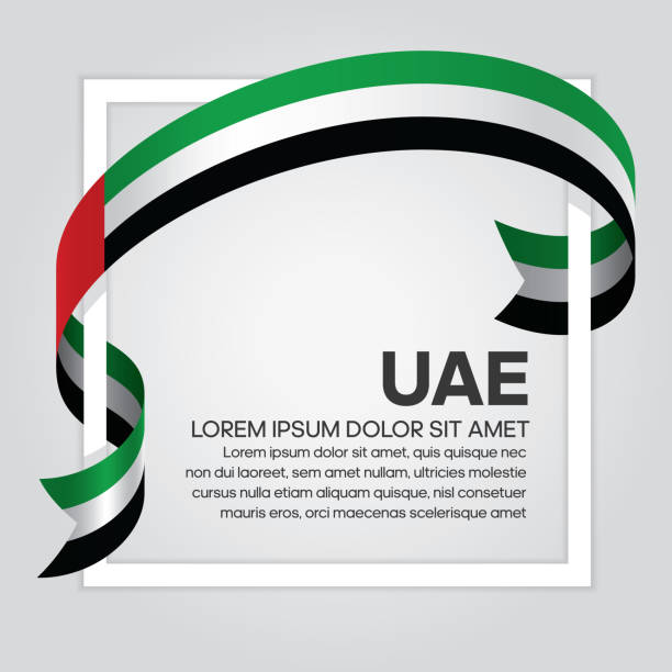 阿聯酋國旗背景 - uae national day 幅插畫檔、美工圖案、卡通及圖標