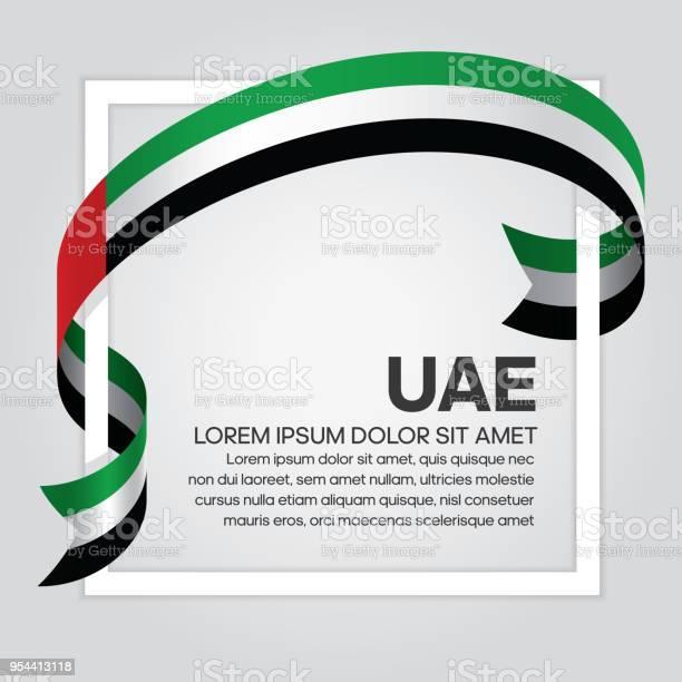 아랍 에미리트 연방 국기 배경 거미줄에 대한 스톡 벡터 아트 및 기타 이미지