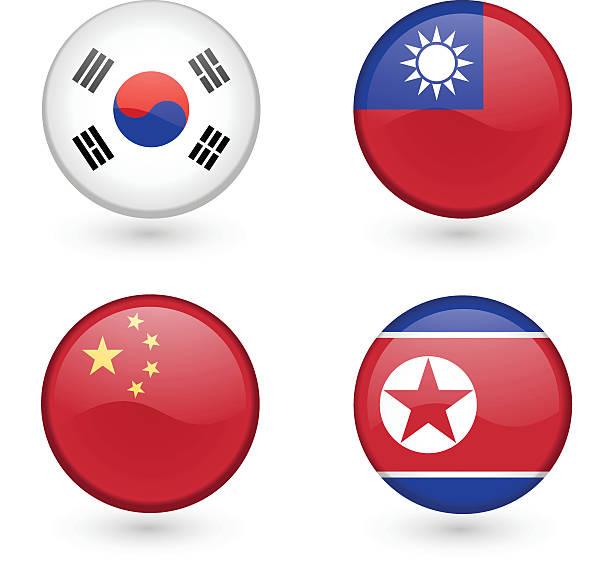 フラッグアイコン - 韓国の国旗点のイラスト素材/クリップアート素材/マンガ素材/アイコン素材