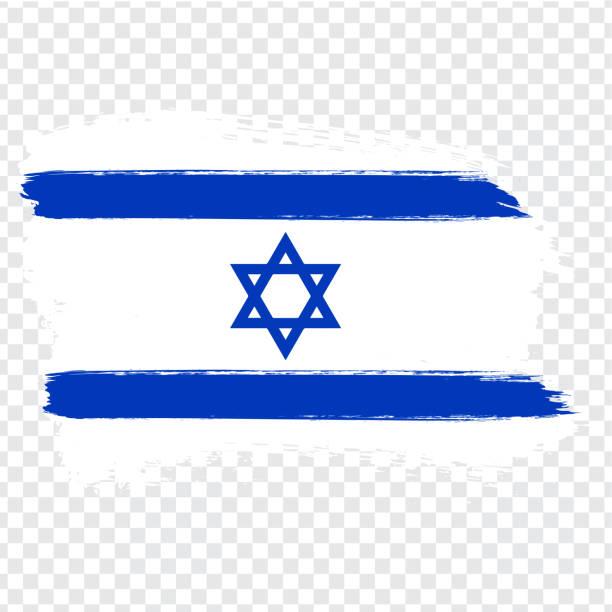 kennzeichnen sie israel, pinsel strich hintergrund.  flagge von israel auf transparenten hintergrund. aktie vector. vektor-illustration eps10. - haifa stock-grafiken, -clipart, -cartoons und -symbole