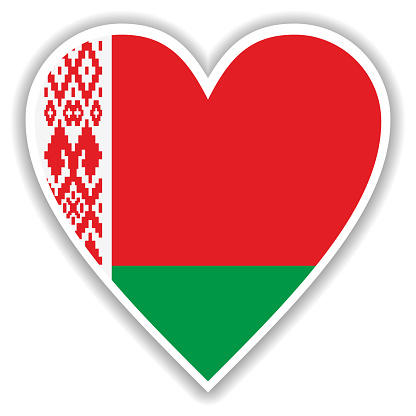 Flag of Belarus in heart with shadow and white outline