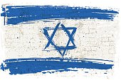 Flag of Israel on Wall