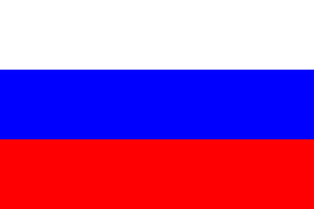 ロシアの国旗 - ロシアの国旗点のイラスト素材/クリップアート素材/マンガ素材/アイコン素材