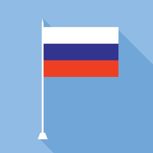 Bandeira da Rússia. - ilustração de arte em vetor