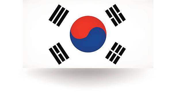 韓国の旗 - 韓国の国旗点のイラスト素材/クリップアート素材/マンガ素材/アイコン素材