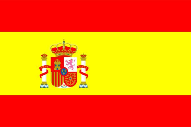 Pavillon de l'Espagne - Illustration vectorielle
