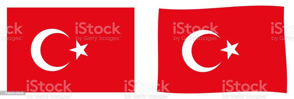 Flag of Turkey. Simple and slightly waving version. vector art illustration