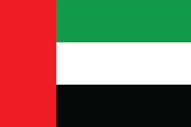 阿拉伯聯合大公國的旗幟 - uae flag 幅插畫檔、美工圖案、卡通及圖標