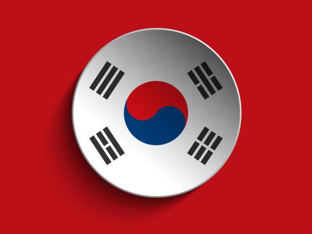 フラッグ paper circle シャドーボタン south korea - 韓国の国旗点のイラスト素材/クリップアート素材/マンガ素材/アイコン素材