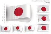 Flag Tag Clothes Label Sticker Sewn Set Japan