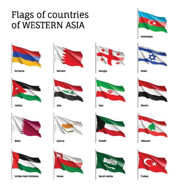 깃대 서쪽 아시아에 있는 깃발 - uae flag stock illustrations