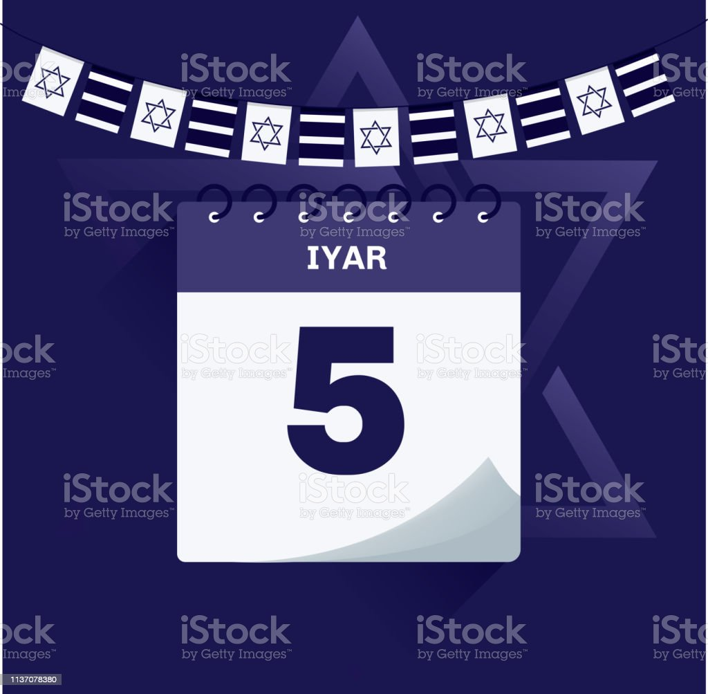 Flat Calendar Of 5th Iyar Stock Vector Art & More Images of