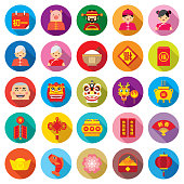 Set of 25 flat Chinese New Year icons for the Year of The Pig 2019.