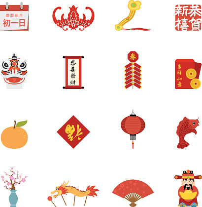 Flat Chinese New Year icons | Simpletoon series