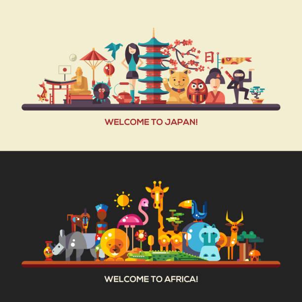 フラットデザインアフリカ、日本の旅行のバナーセット - アジア旅行点のイラスト素材/クリップアート素材/マンガ素材/アイコン素材