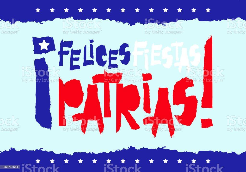 ilustración de plano fiestas patrias diseño tarjeta con texto