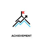 Flat line design style modern vector Achievement icon