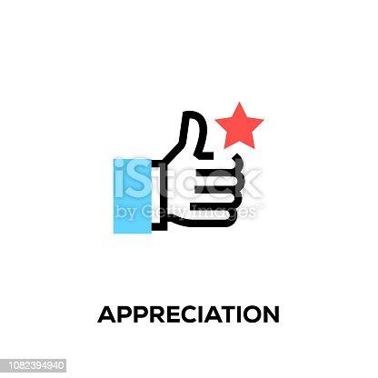 Flat line design style modern vector Appreciation icon