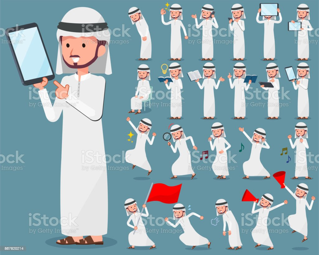 flat type Arab man_2 vector art illustration