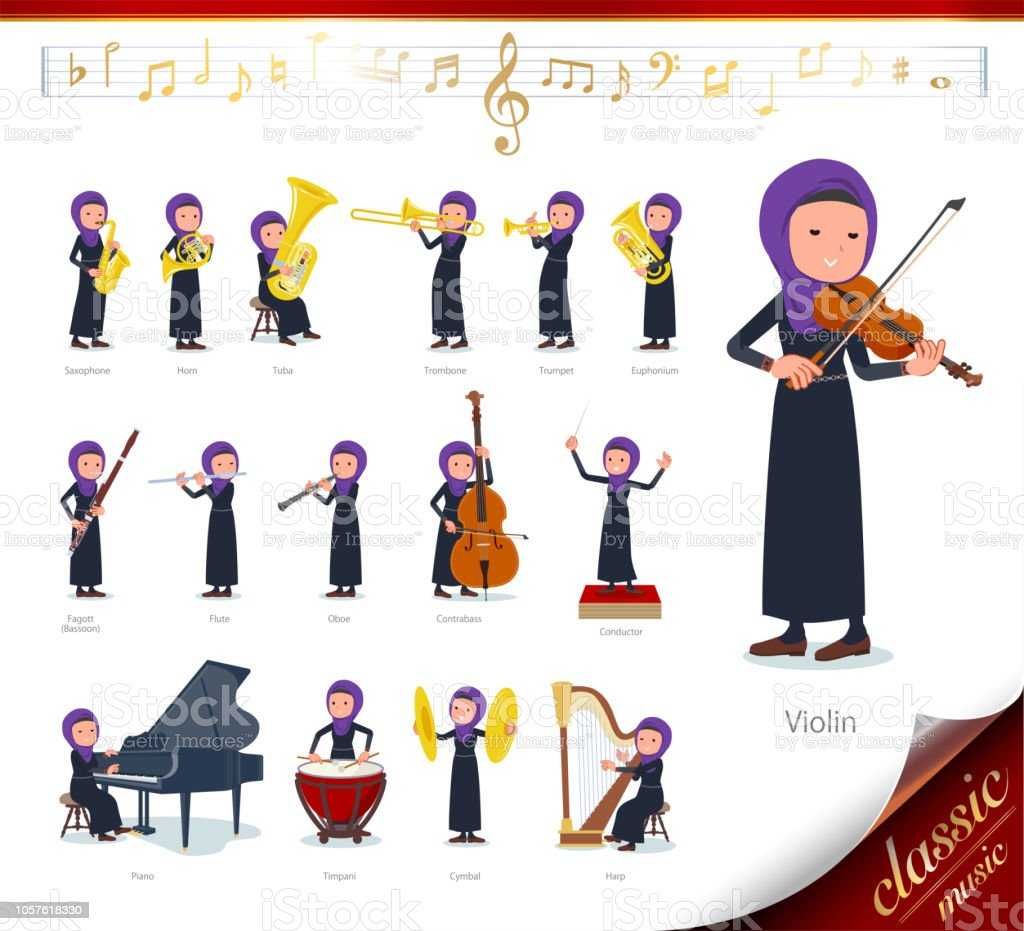 Flat Type Arab Womenclassic Music Stock Illustration - Download
