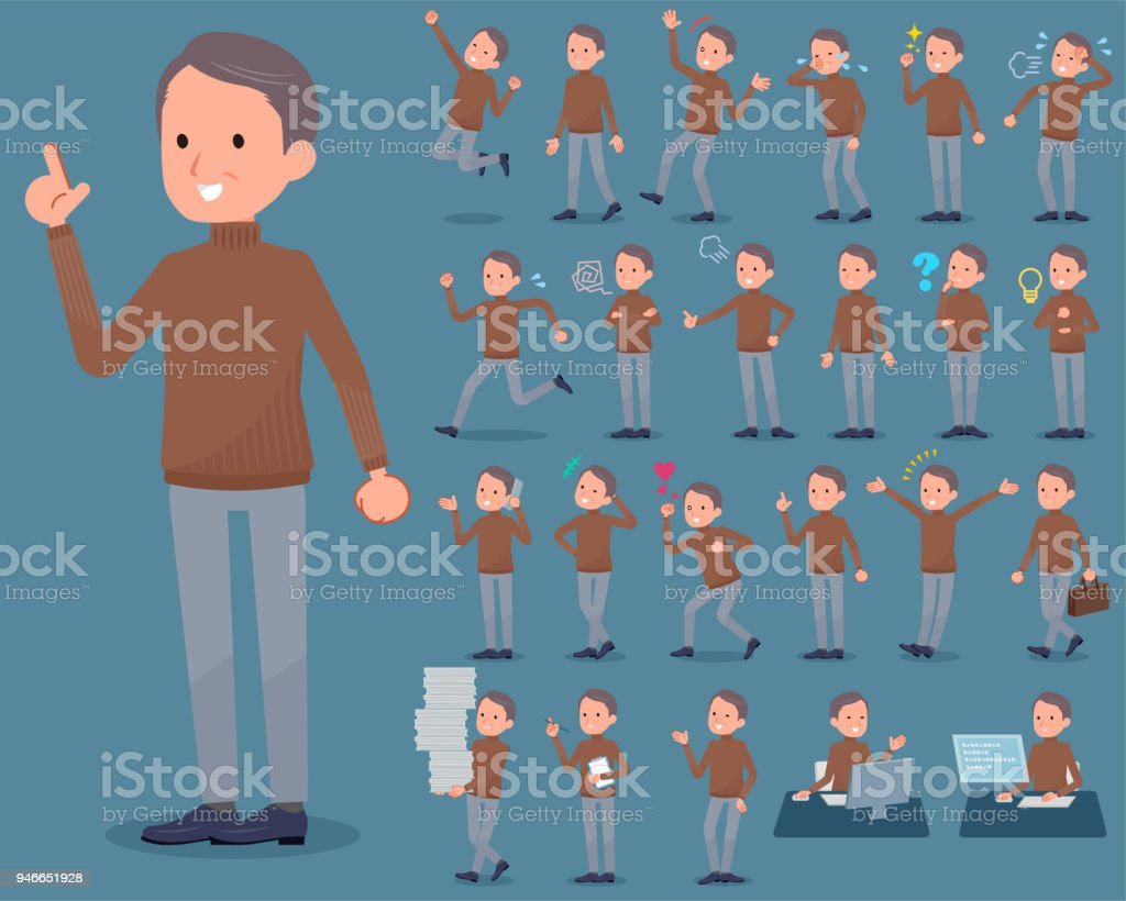 flat type Brown high neck Middle men_1 vector art illustration